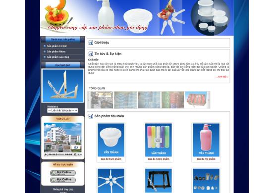 Công ty Nhựa – Cơ khí Văn Thành (Q.8)