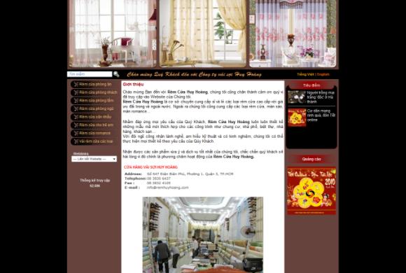 Rèm cửa Huy Hoàng